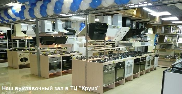 Магазины техники для дома в спб ямагучи краснодар массажеры